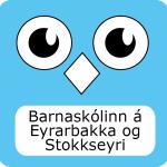 9_barnaskolinn_stokkseyri_eyrarbakka