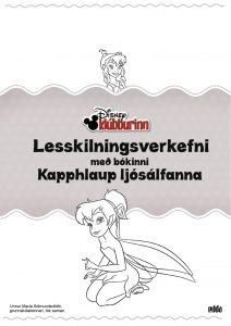 9_kapphlaup_ljosalfanna