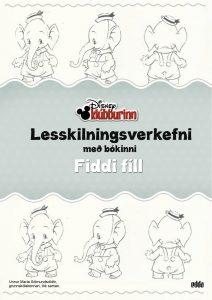 fiddifill