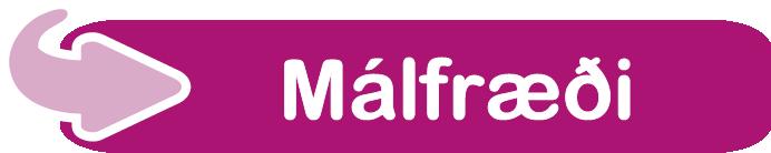 Málfræði