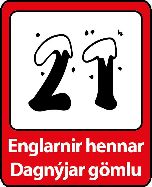 21/12