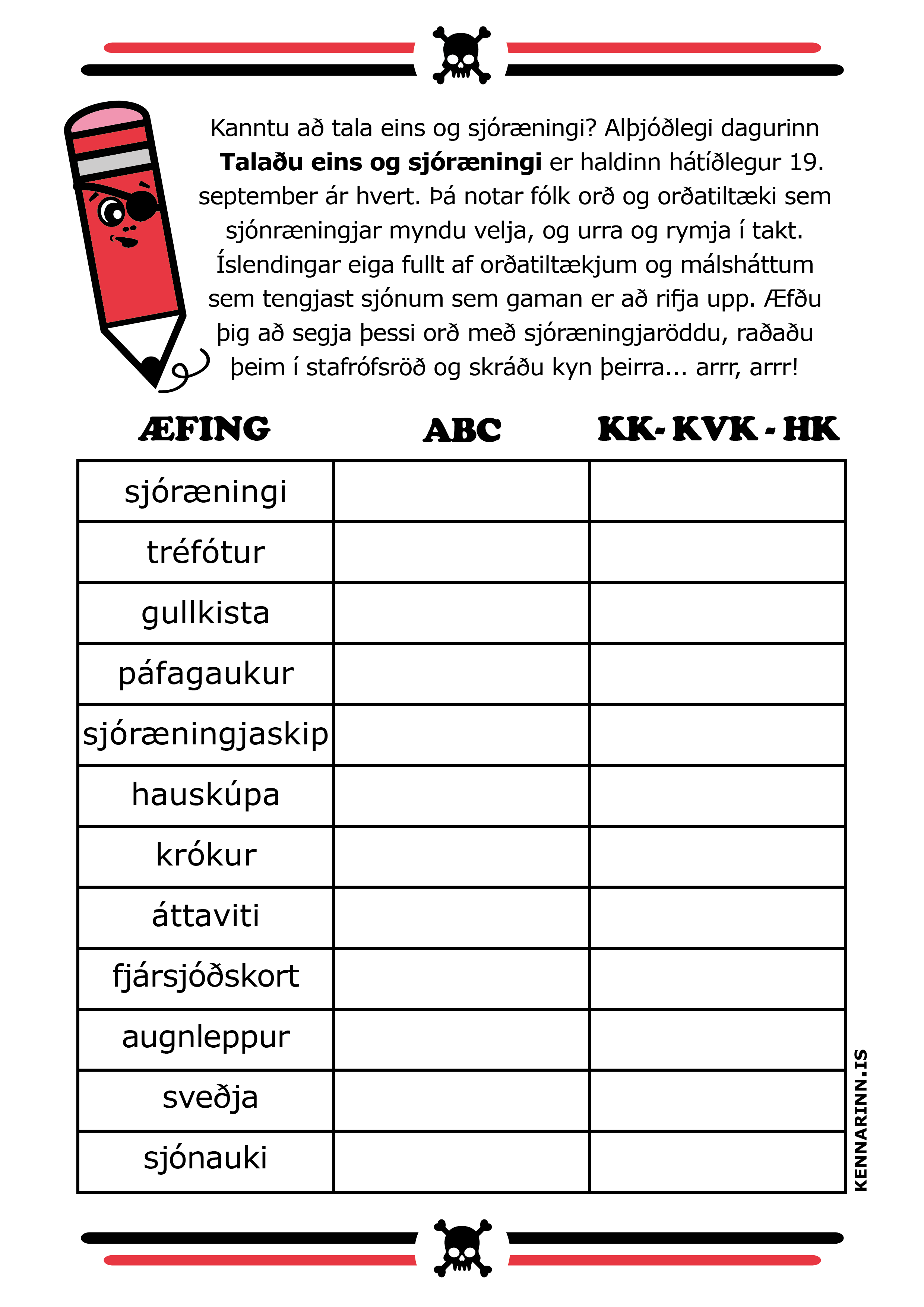 Stjörnumerkin